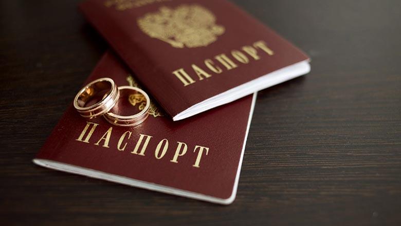 загранпаспорт после замужества