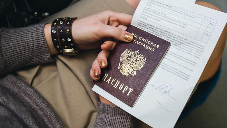 загранпаспорт после смены фамилии